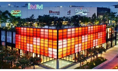 A Shopper?s Guide to Jurong East   Home & Decor Singapore
