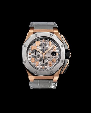 Ap Roo Lebron Rosegold Combi Grey Rubber For fit for a king lebron james audemars piguet lifestyleasia hong kong