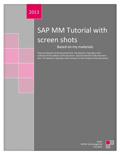 tutorial sap mm pdf sap mm tutorial with screen shots