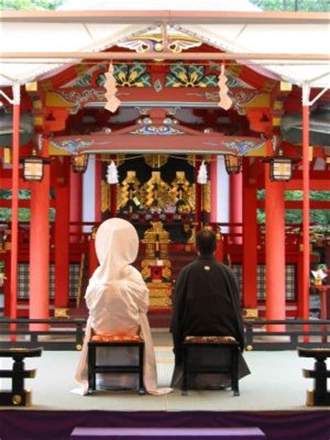 wonderful weddings traditional japanese wedding