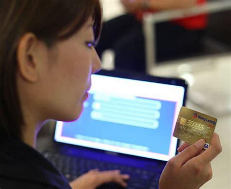 hong leong bank debit card 新款的hello debit card来啦 还大送限量版的凯蒂猫周边产品 只需要like