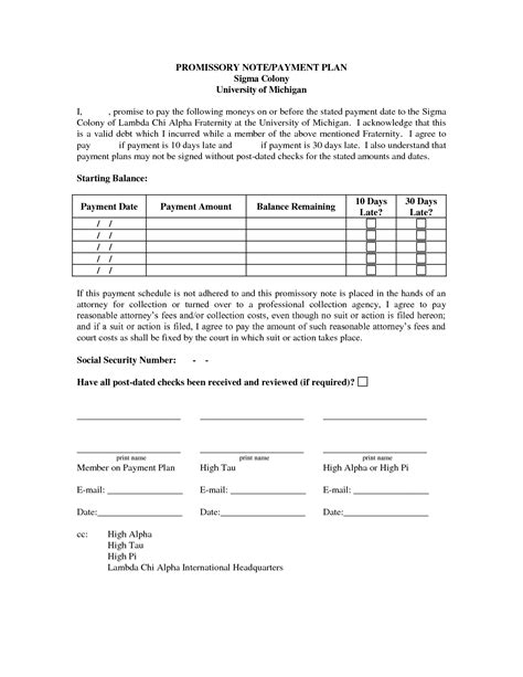 car payment plan agreement template best photos of payment agreement contract template