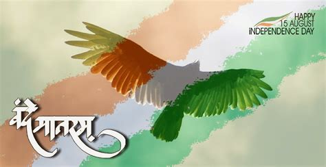 indian independence day 2014 happy independence day of india hd images pictures and