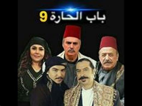 bab al hara bab al hara 9 trailer official 2017