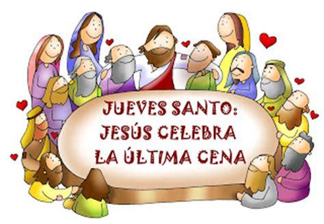 imagenes jueves santo para niños im 225 genes de jes 250 s con frases cristianas para el jueves