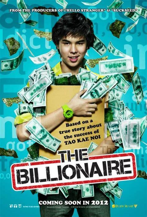 pesan moral film jendral sudirman pesan moral film the billionaire the princess company