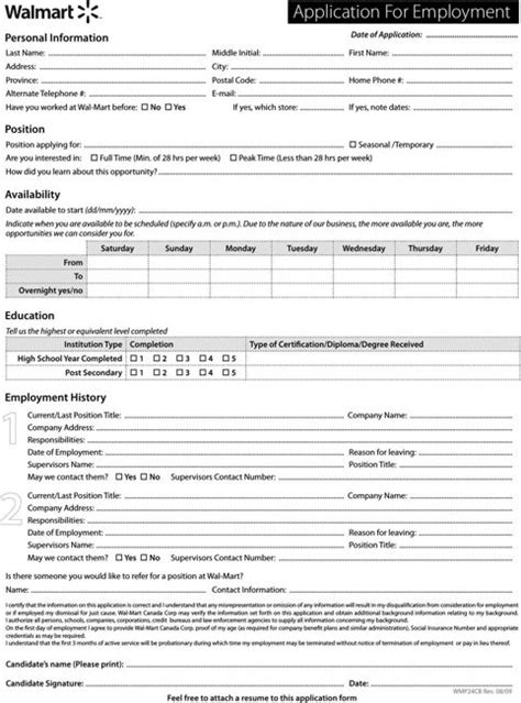 printable job application dollar tree 17 best images about college career day on pinterest big