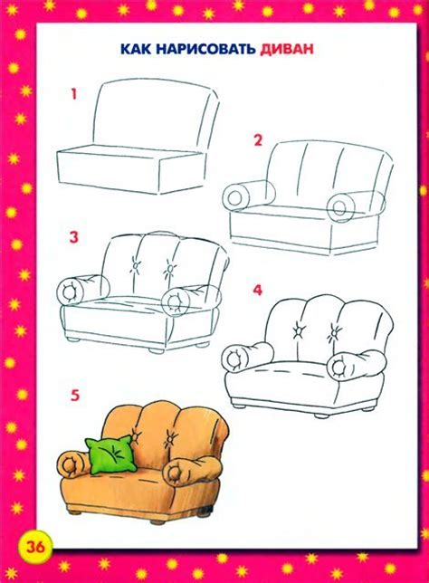 how to draw a 3d sofa drawing classes and lessons for kids draw our house sofa