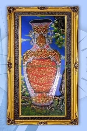 Kaligrafi Ayat Kursi Almunium Kuning Ukuran 140cmx57cm kaligrafi prada ayat kursi guci kaligrafi kuningan kaligrafi kuningan