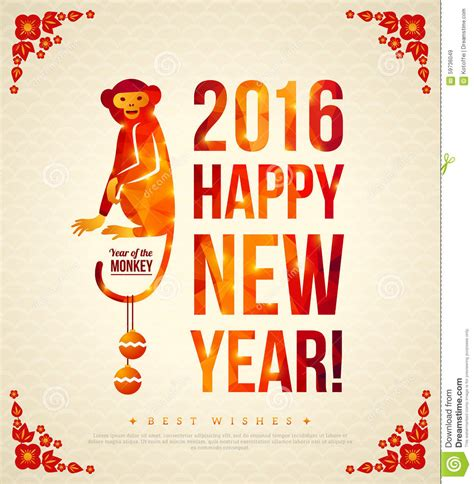 new year in 2016 in china happy new year 2016 greeting card with stock