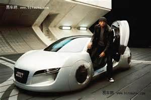 Audi In Irobot