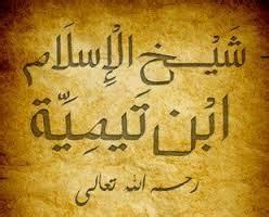 Ummahatul Mukminin Biografi Istri Istri Nabi Griya Ilmu Riniaga ibnu taimiyah merendahkan istri nabi tauhidfirst