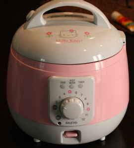 Sanoya Rice Cooker 1 Liter Pink single serving who s yo pink hello rice cooker