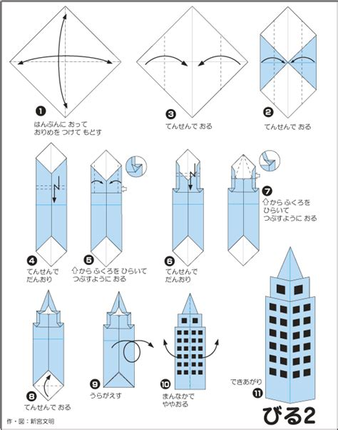 How To Make A Skyscraper Out Of Paper - extremegami how to make these two different skyscrapers