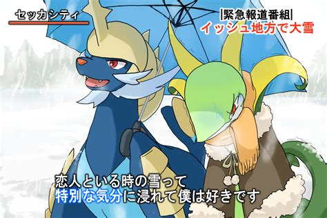 Japanese Umbrella Meme - 808304 mohuten