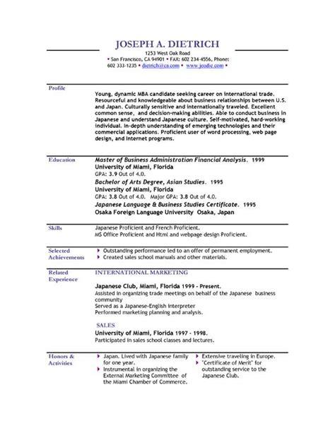 simple free resume format download doc sample resume software