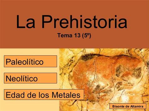 los superpreguntones la prehistoria 8499742181 la prehistoria