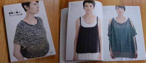 pattern magic kinokuniya l o o p m a g on knitting design other random obsessions