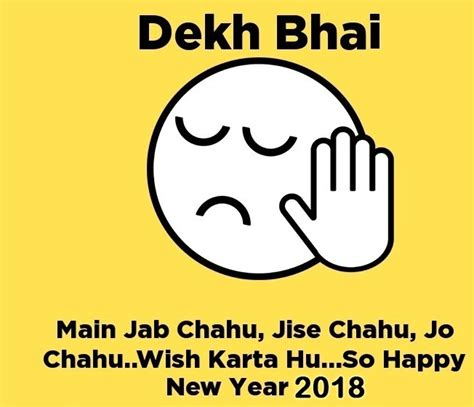 new year 2018 what day happy new year whatsapp dp images new year 2018 dp