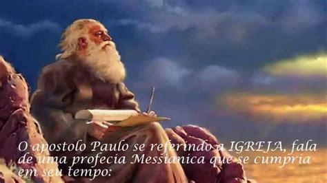 O Deus de Israel ou da Igreja ? - YouTube