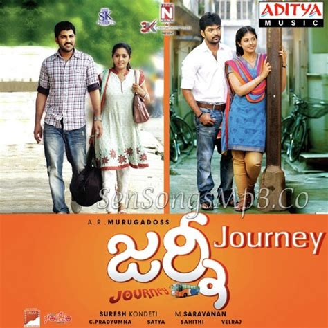 journey mp3 journey mp3 songs free download 2011 telugu movie