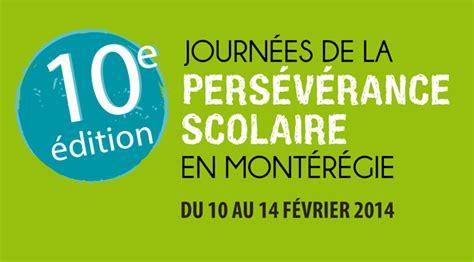 Calendrier Scolaire 2014 Commission Scolaire Victorin Pers 233 V 233 Rance Scolaire Des Outils Pour En Parler