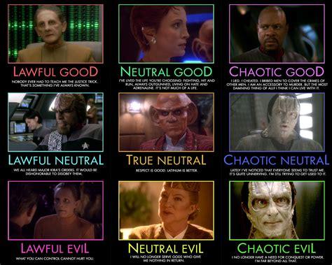Alignment Chart Meme - st ds9 alignment meme bookmole s blog