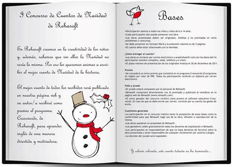 i concurso de cuentos de navidad rehasoft dislexia tdah
