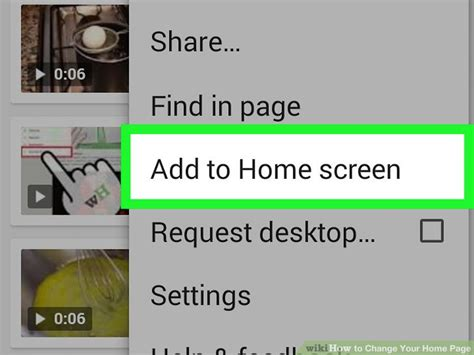 7 ways to change your home page wikihow