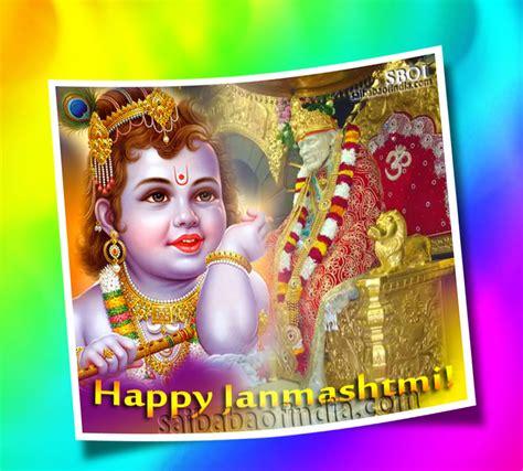 download free mp3 krishna bhajan sri krishna bhajans mp3 free download in telugu