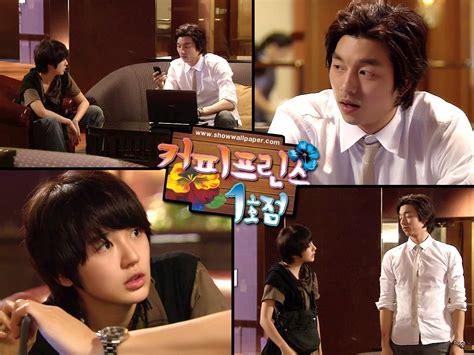 film drama korea coffe prince korea s coffee prince is the greatest coffee tv show