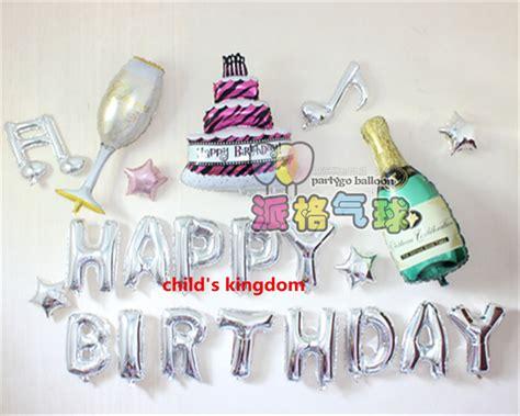 Balon Foil Wine Glass happy birthday wine promotion shop for promotional happy