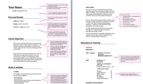 school leaver resume exle school leaver resume exle exles of resumes