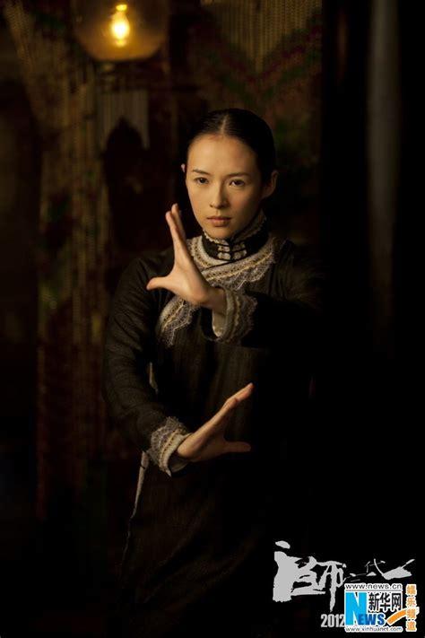 zhang ziyi cheongsam cheongsam qi pao旗袍 in chinese films the grandmaster