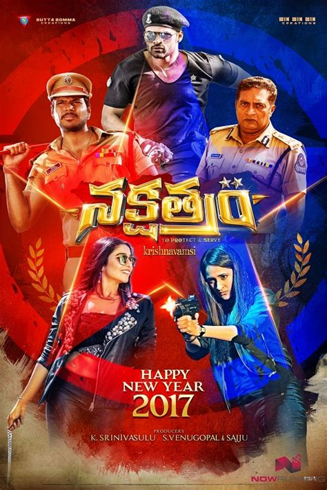 watch online the square 2017 full hd movie official trailer nakshatram 2017 watch online and full movie download in hd 720p movieort