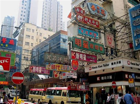 Hong Kong Light District by For Hong Kong S Compensated Daters The Payoff Is