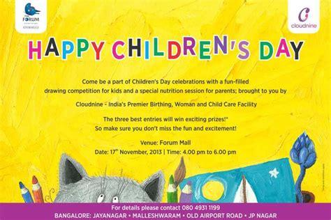 s day event cinemas forum mall celebrates children s day on 17 november 2013