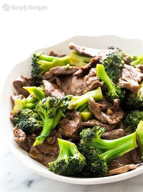 Broccoli Beef Recipe   SimplyRecipes.com