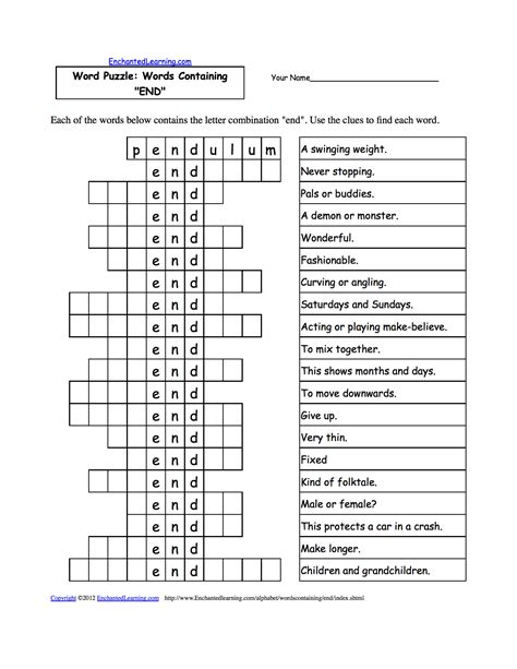 Brief Closing Words Crossword Word Puzzles Words Containing Three Letter Combinations Worksheets To Print