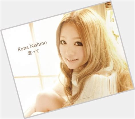 kana nishino yours only kana nishino official site for woman crush wednesday wcw