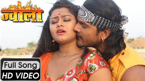 bhojpuri songs bhojpuri song mp4 hd