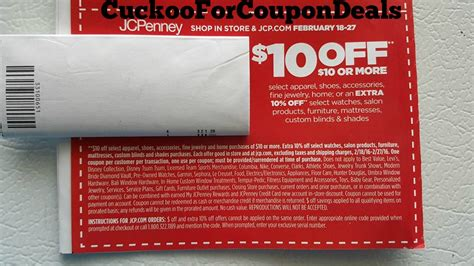 Jcpenney Coupon Giveaway December 2016 - jcpenney 10 off a 10 purchase coupon