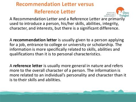 Letter Of Recommendation Integrity scholarship personal statement introduction fast