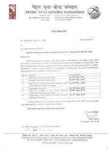 Appointment Letter Format Bpo Appointment Letter Employment Format Bpo Appointment