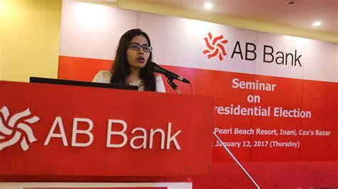 ab bank ab bank seminar on presidential election ab bank limited
