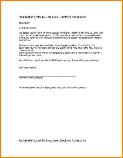 Employment Verification Letter No Longer Employed 9 Employee No Longer With Company Letter Sle Mail Clerked