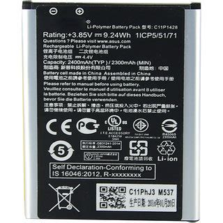 Original Asus Battery B11p1421 For Zenfone C replacement 2400mah high quality phone battery c11p1428