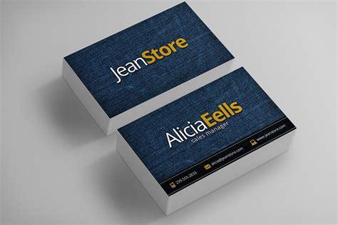Denim Business Cards