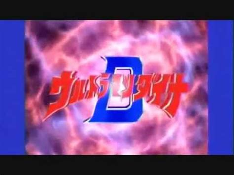 youtube film ultraman dyna ultraman dyna special part 1 youtube