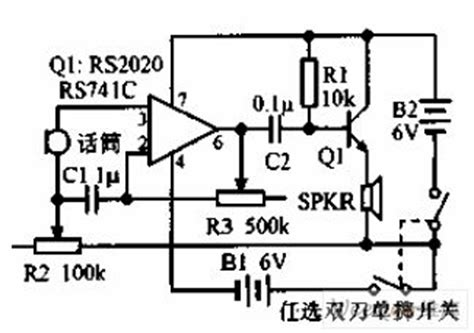 transistor high gain lifier high gain operational lifier transistor output circuit diagram led and light circuit